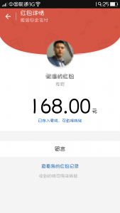 QQ图片20150331192719_副本