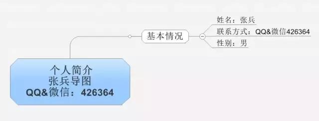 640-webp-20