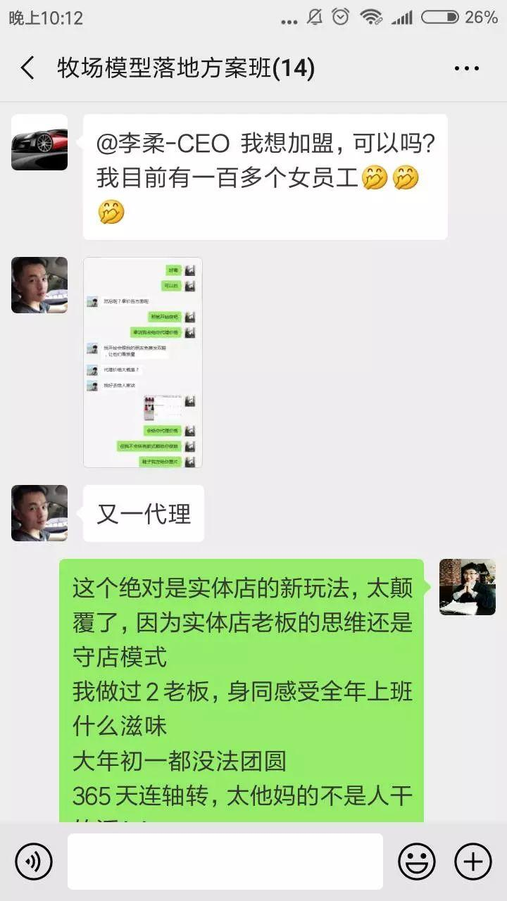 李柔:她闷声不响干实体门店年赚1000万利润,到底卖什么!(上)