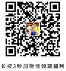 王通:朱芸的斜杠AI人脉管理系统,简单好用还可以快速躺赚!