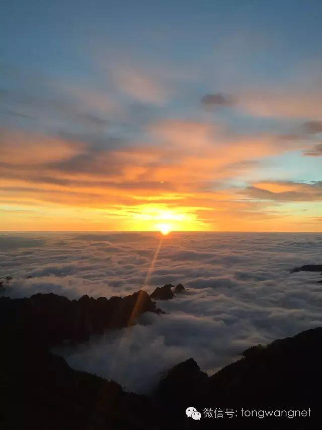 王通:三年前上太白山的照片(多图)