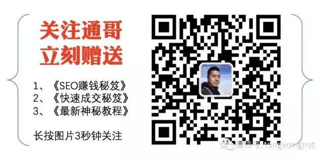 王通:帮人节省时间节省钱的学习方法